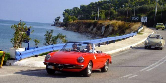 Отменены привилегии на исторические автомобили http://feedproxy.google.com/~r/russianathens/~3/FX1LscMrhKE/23490-otmeneny-privelegii-na-istoricheskie-avtomobili.html  Запрет на передвижение всех исторических автомобилей имеющих исключительные номерные знаки, вводят власти Греции.