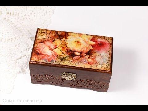 Decoupage semplice scatola di legno per principianti. Come incollare tovagliolo senza pieghe. - YouTube