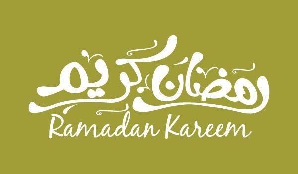 30 Free Vector Ramazan Mubarak Ramadan Kareem Arabic Calligraphy Fonts Ramadan Kareem Ramadan Arabic Calligraphy