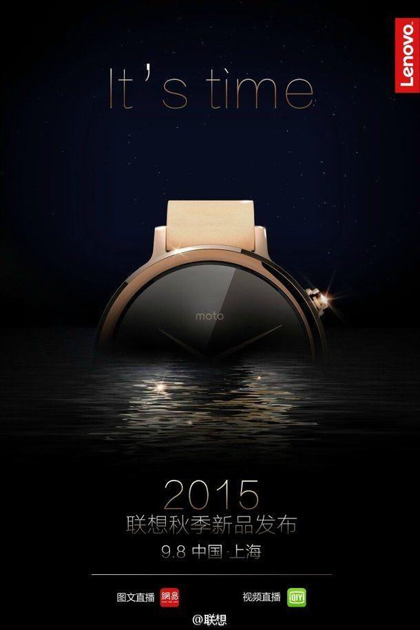 Στις 8 Σεπτεμβρίου η παρουσίαση του νέου Moto 360. Επιβεβαιώνονται τα δύο μεγέθη, φήμες για sport έκδοση μέσα στο έτος   Smartwatcher.gr