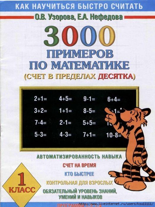 1 (525x700, 298Kb)