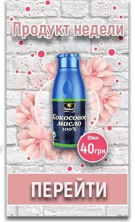 Косметика divage купить в украине купить тару для косметики мелкий опт