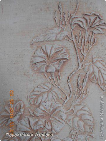 Картина панно рисунок Лепка Папье-маше Панно-барельеф из папье-маше фото 1