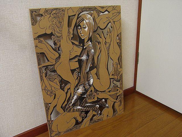 Cardboard Art Cool Paper Cardboard Art Cardboard Art Art