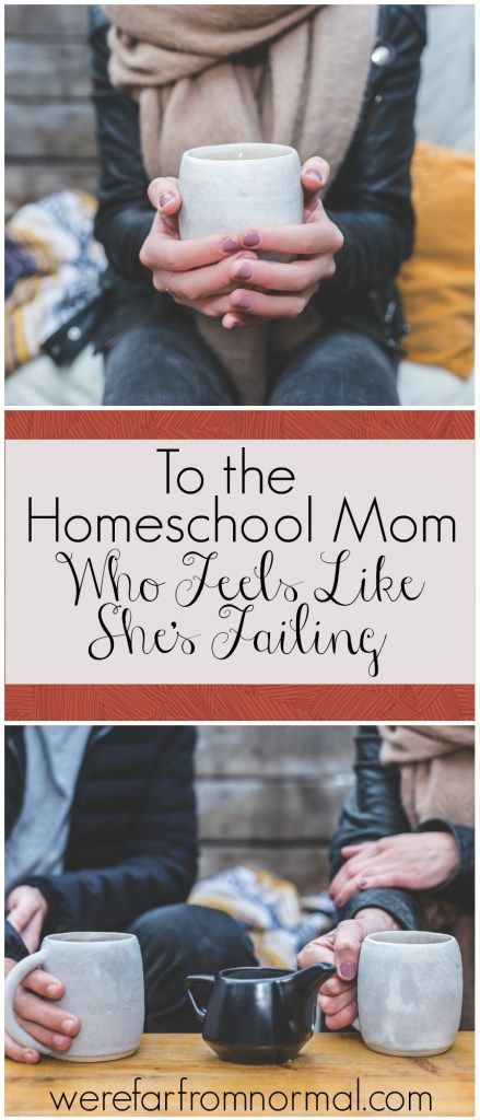"""Have you ever had one of those days? Where you put your head in your hands and think, """"I'm not cut out for homeschooling, I am failing as a homeschool mom."""" #homeschool #homeschooling #parenting"""