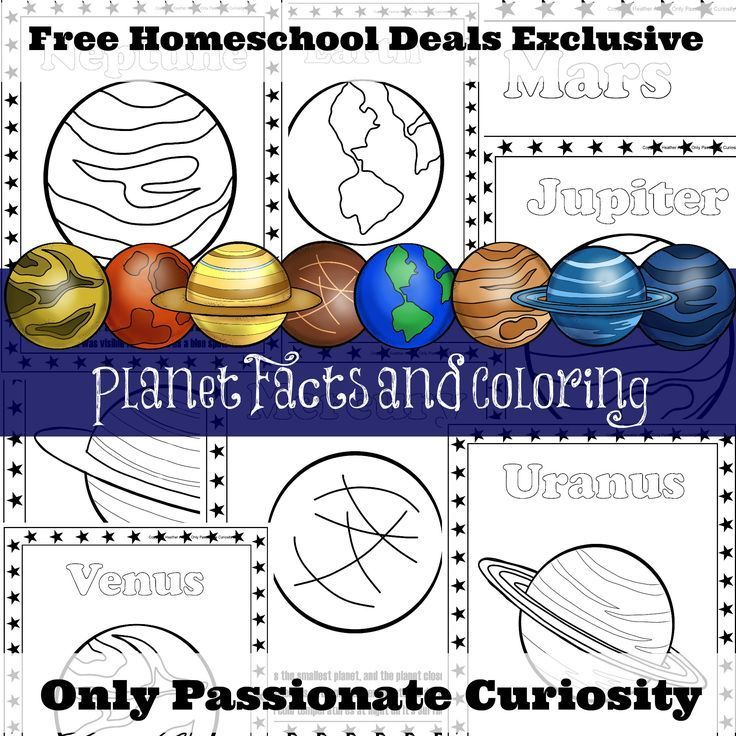 FREE PLANET FACTS AND COLORING PAGES (instant download)