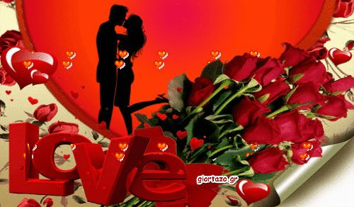 giortazo.gr: Κάρτες Κινούμενες Με Εικόνες Αγάπης  ...giortazo.g...