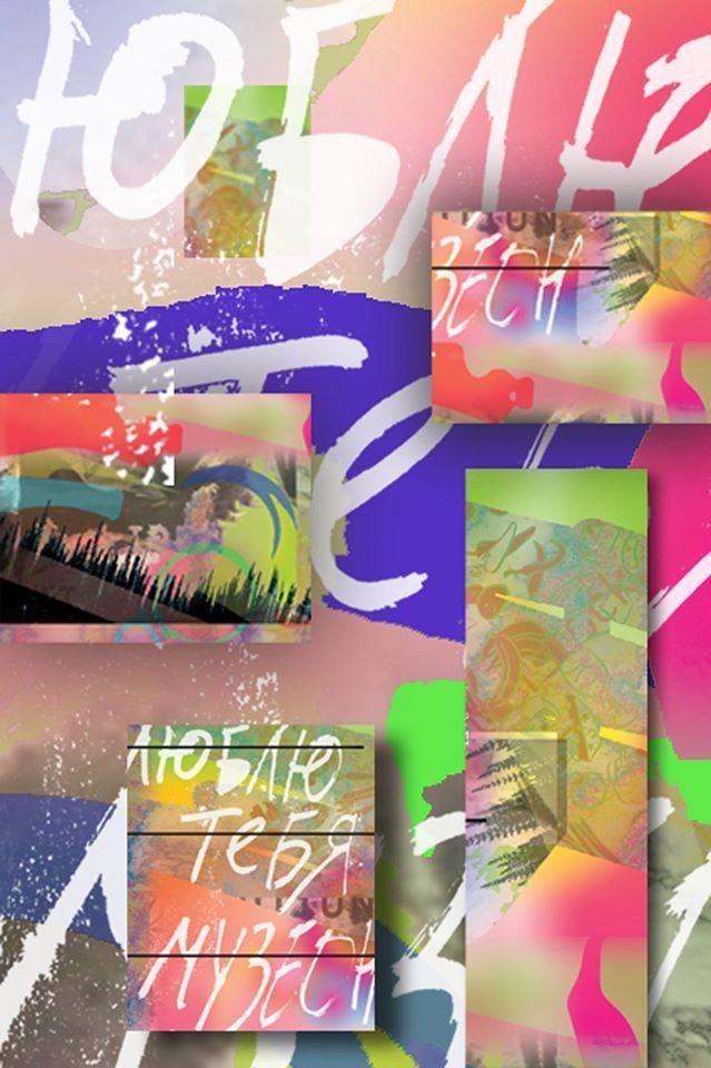 poster / design / art / Ludmila Lurkin