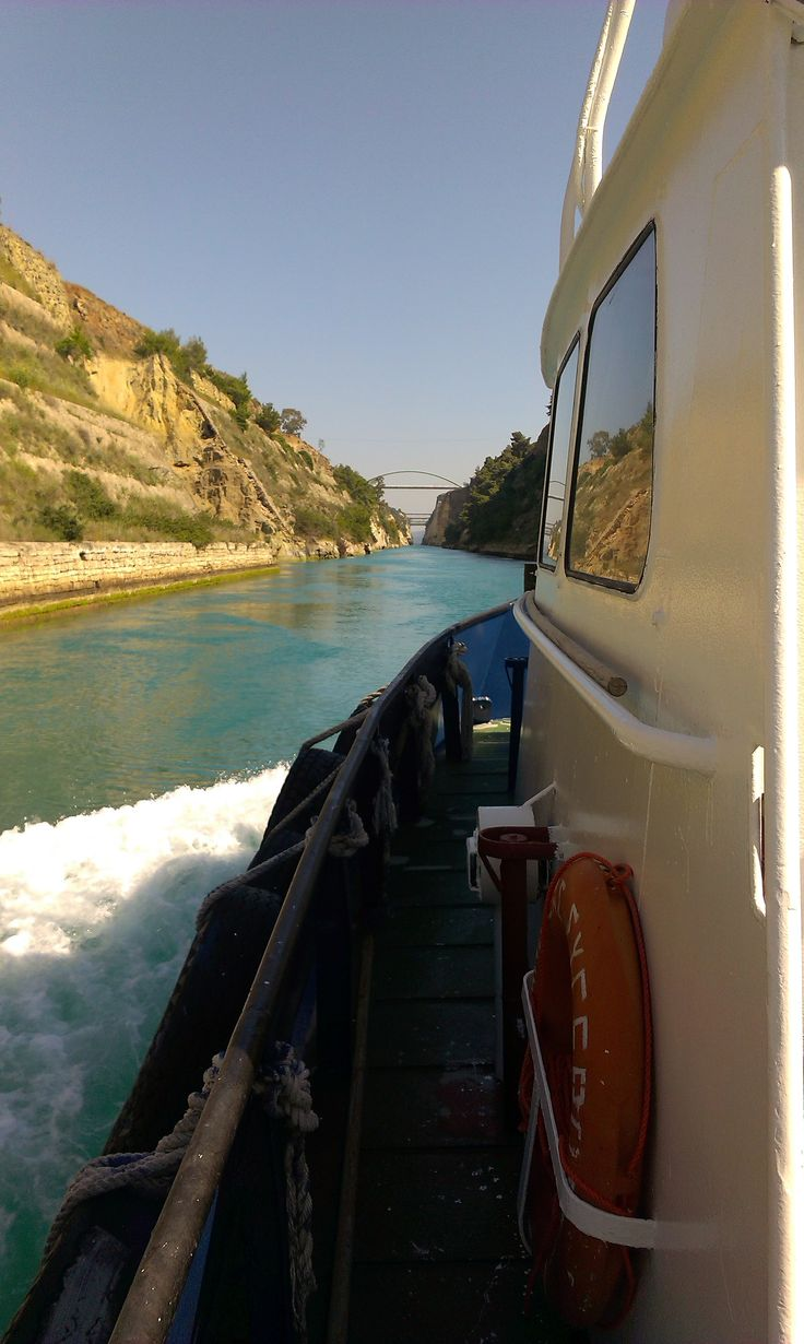 Corinth Canal View East to West from the tug boat's port side