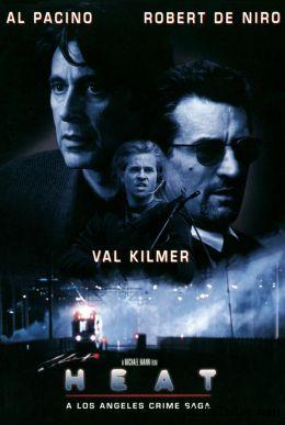 robert de niro movie posters   heat 1995 movie poster al pacino robert de niro 201x300 The Art of the ...
