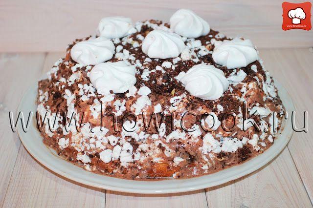 """HowICook: Торт """"Графские развалины"""" с безе (семейный рецепт)..."""
