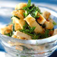つくりおきや常備菜の主役に♪食感や旨みを味わう『油揚げ』のアレンジレシピ