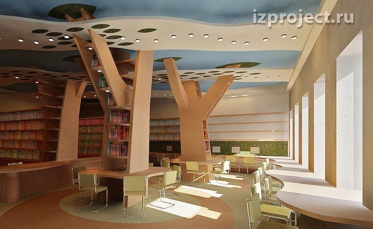 Library forest