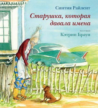 Детские книги. Находки недели, 19 февраля 2017 - Маленький читатель