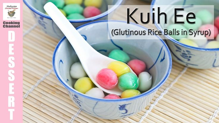 Kuih Ee (Glutinous Rice Balls in Syrup) | Malaysian Chinese Kitchen