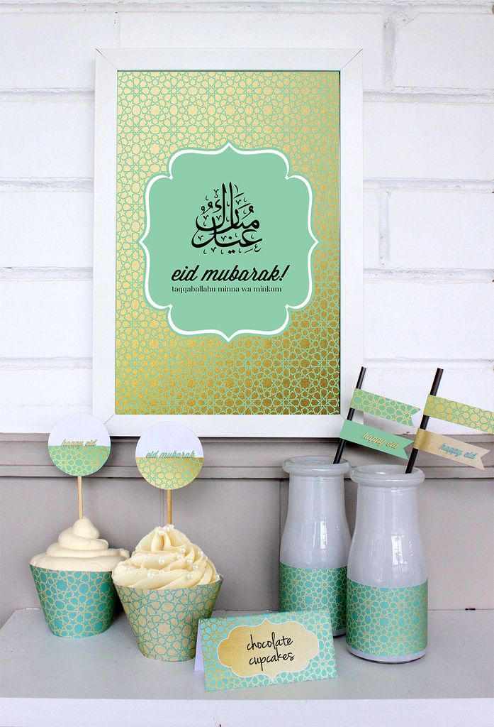 We are slowly reaching the end of Ramadan and we know how things can get in the last ten nights. You want to focus on whats important which is why we have taken the time to make sure you don't have to worry about your Eid decorations. Bookmark this page and come back to it the night before eid inshaa Allah because these free printable eid decorations will still be here waiting for you ;).   Candy Letter Garland by Oh Happy Days                            DIY…