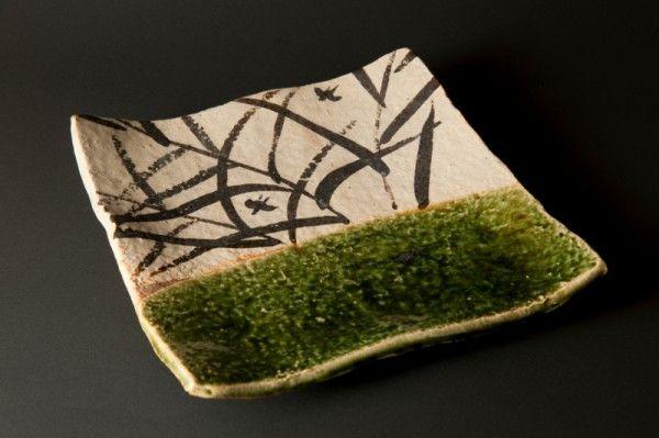 204 best expositions et v nements au mus e guimet images for Cuisine japonaise