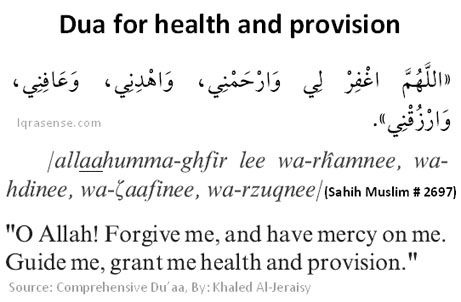 Dua for health and provision : Wisdom from Quran and Hadith : IqraSense.com