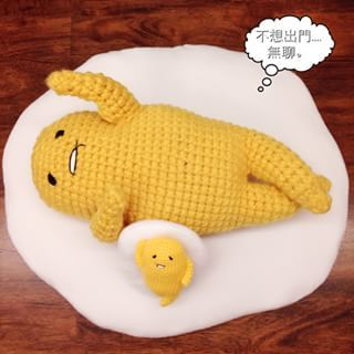 1000+ images about Crochet on Pinterest Amigurumi ...