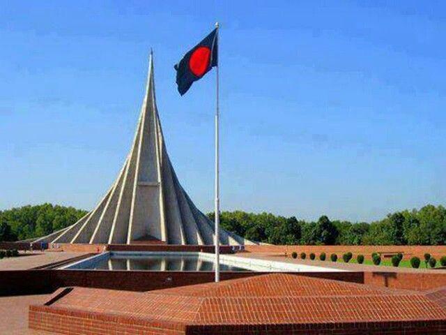 Our bangladesh