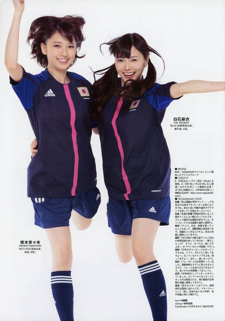 乃木坂46 (nogizaka46) BLT 2012.09 Hashimoto Nanami (橋本 奈々未) Shiraishi Mai (白石 麻衣)