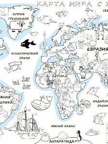 Обои-раскраски Карта Мира с животными 60x100 см