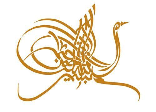 a swan, I think