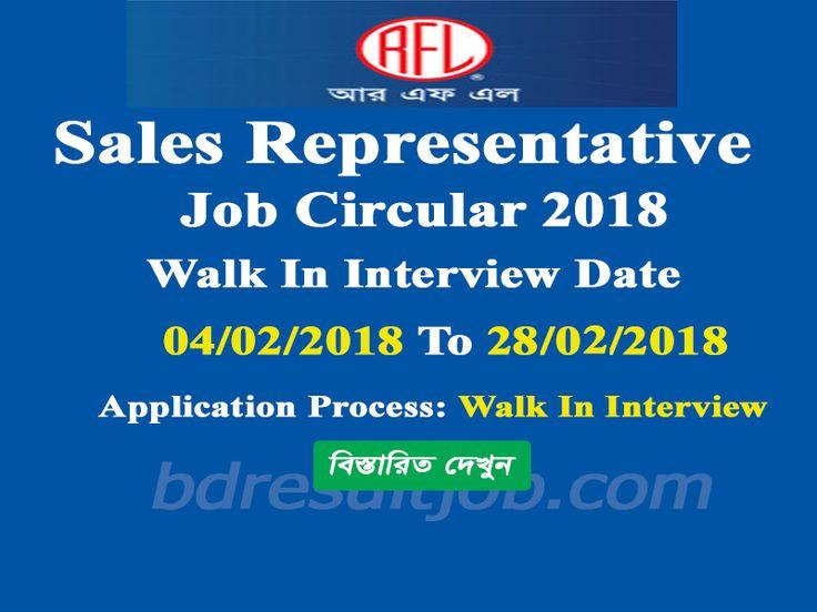 RFL Sales Representative Job Circular 2018