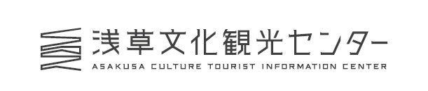 浅草文化観光センター 施設概要 台東区ホームページ