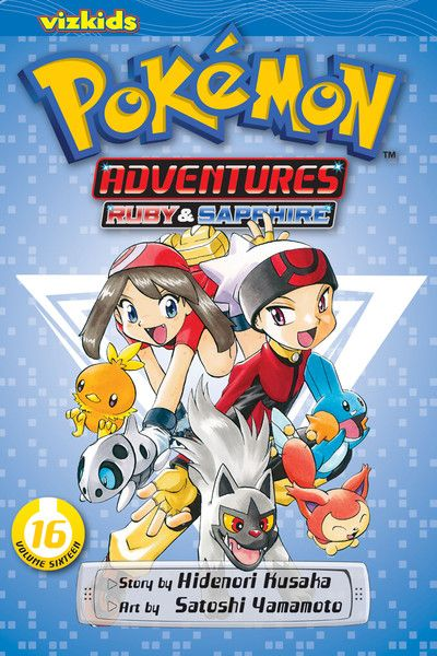 Pokemon pikachu edition hack download