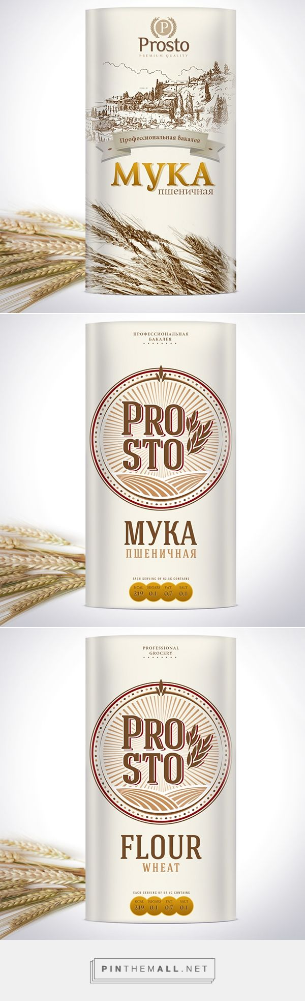 Prosto Flour on Behance by Different Studio, Kiev, Ukraine curated by Packaging Diva PD. This is flour for professionals.