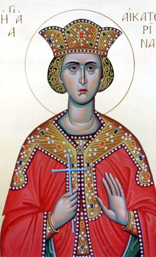 Η Αγία Αικατερίνη