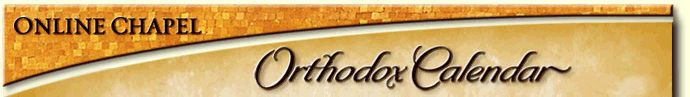 Online Chapel — Greek Orthodox Archdiocese of America  This site includes information and calendar re: what days you are allowed/ aren't allowed certain foods  http://www.goarch.org/chapel/calendar/