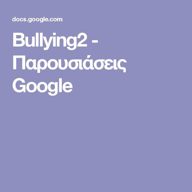 Bullying2 - Παρουσιάσεις Google