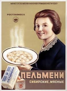 Origin Allochka Russian Russian
