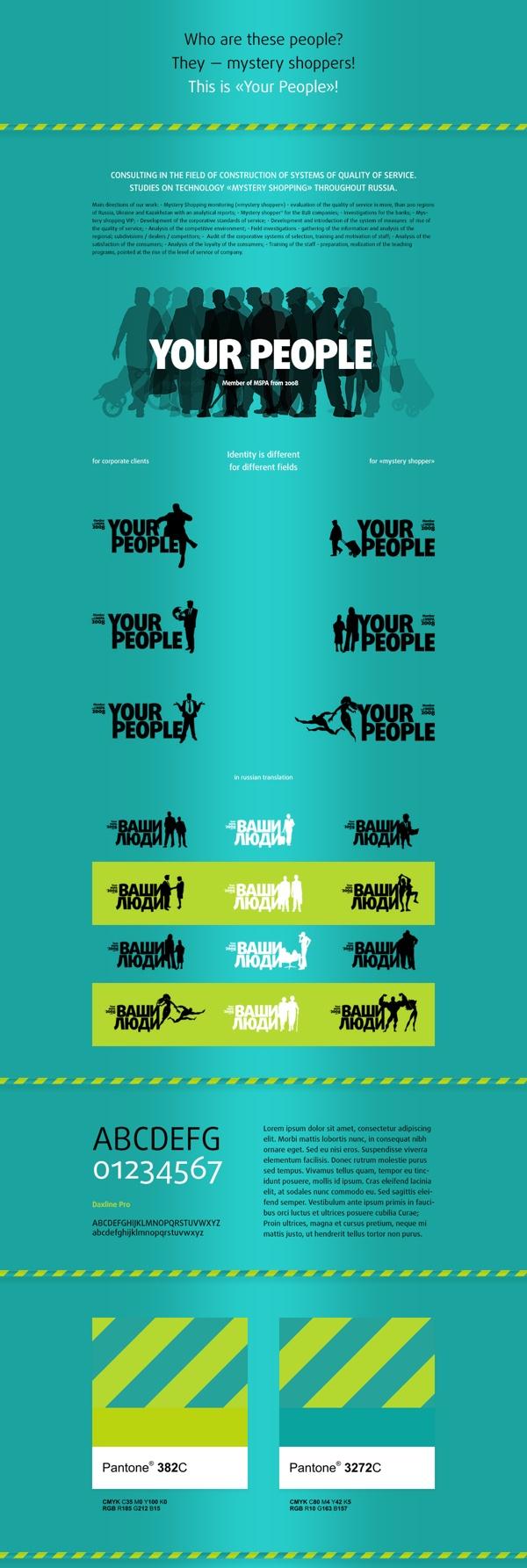 «your people» © www.fntw.ru