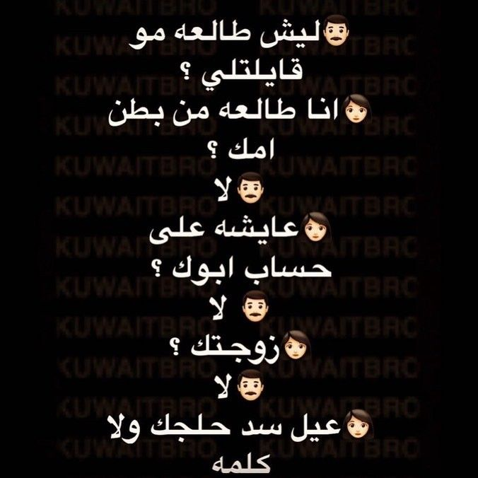 Pin By Ali Za On Instagram Editing In 2020 Funny Arabic Quotes Islam Facts Instagram Editing