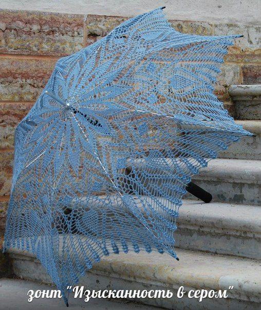 Шикарный летний ажурный зонт.  Хлопок 100% Продается.
