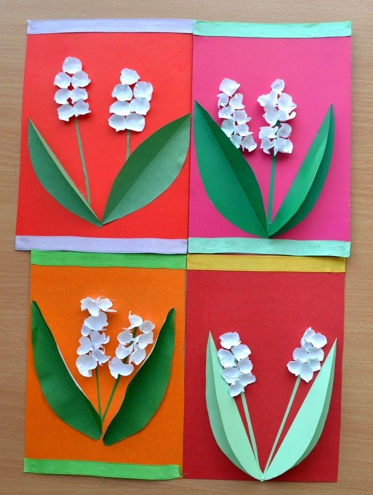 Сошла ума, открытки для 1 класса урок труда