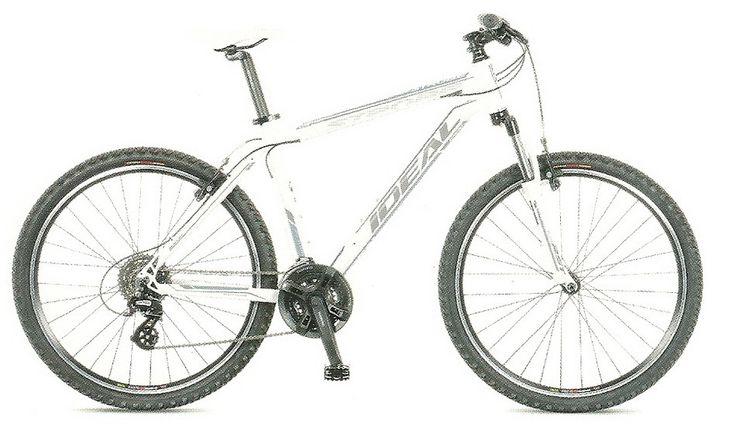 Κερδισε ενα ποδηλατο αξιας 350 ευρω απο το LuxuryNights.gr