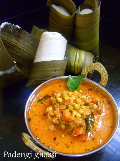 Cherie's Stolen Recipes: Krishna Janmastami Special- Padengi Ghassi (sprouted moong dal curry)