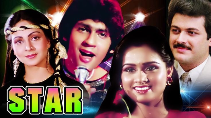 Watch Star | Full Movie | Kumar Gaurav | Rati Agnihotri | Padmini Kolhapure | Raj Kiran | Hindi Movie watch on  https://free123movies.net/watch-star-full-movie-kumar-gaurav-rati-agnihotri-padmini-kolhapure-raj-kiran-hindi-movie/