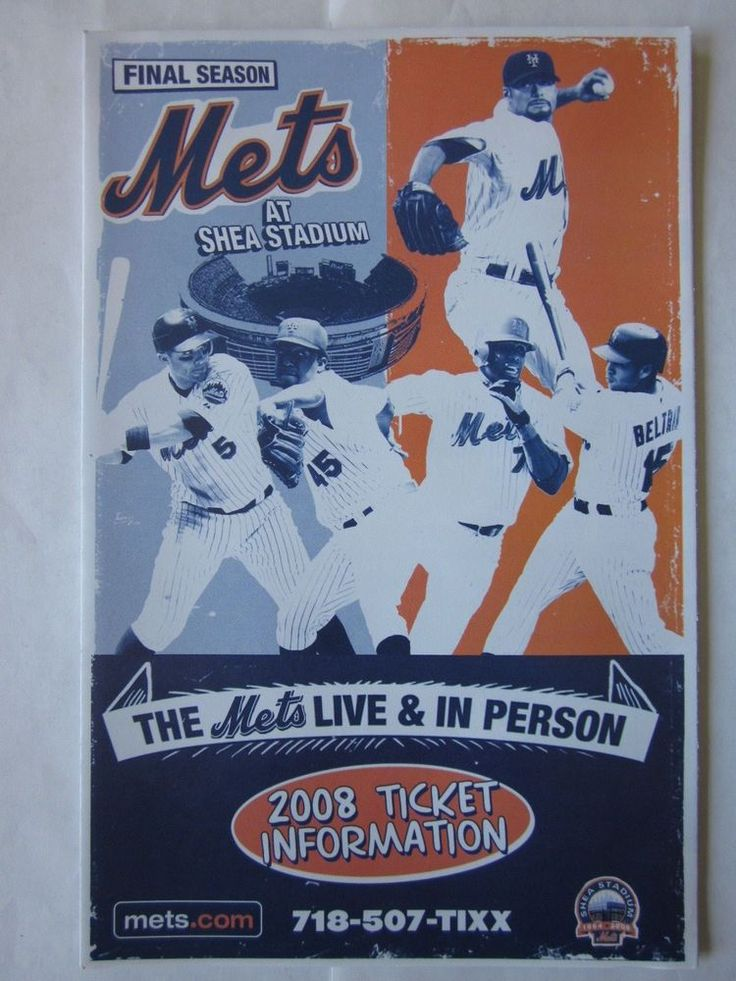 Shea Stadium Final Season 2008 NY Mets Ticket Information Brochure David Wright  #NewYorkMets