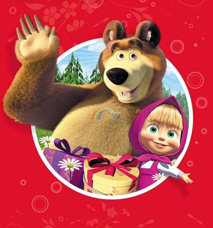 Картинки маша и медведь с днем рождения