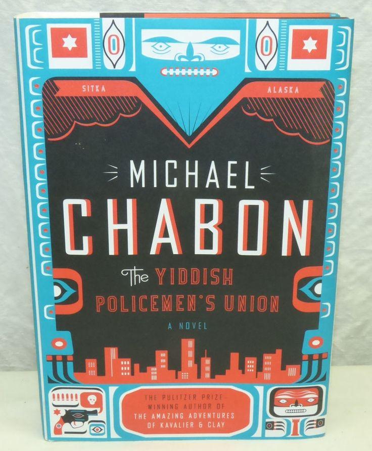 1st Edition The Yiddish Policeman's Union by Michael Chabon 2007 HC Book w/ DJ