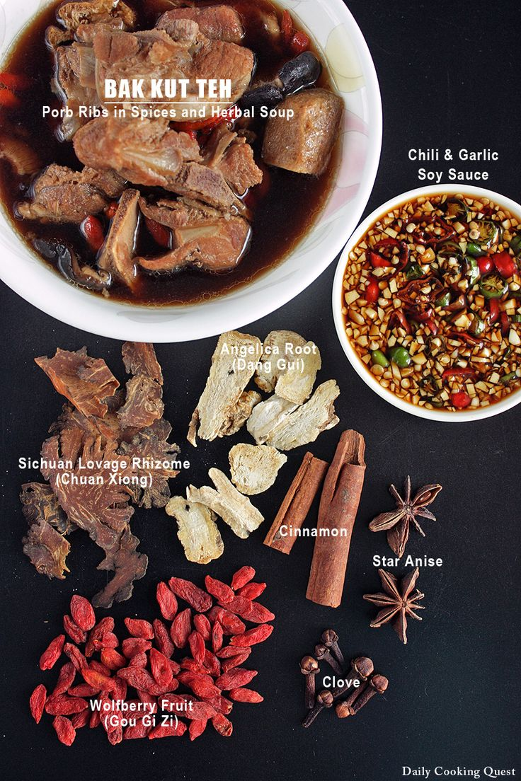 Herbal Bak Kut Teh - Using dang gui, chuan xiong, cinnamon, star anise, cloves, shitake, deep fried tofu and wolfberries.