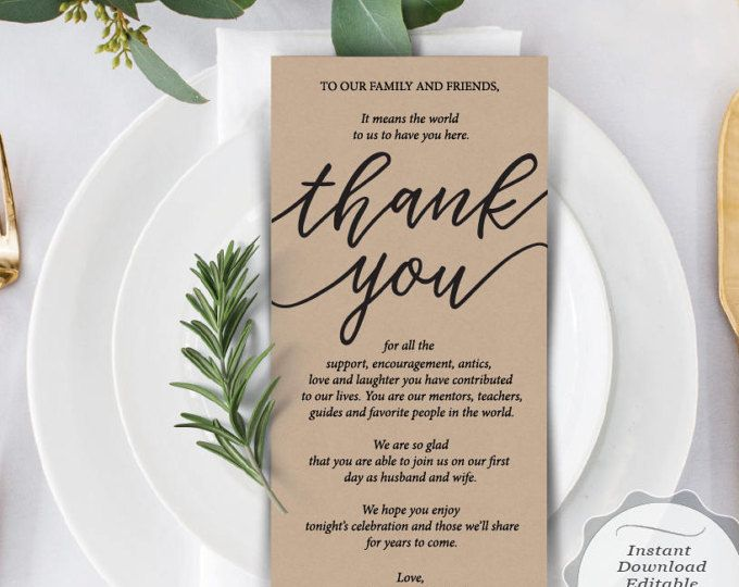 Reception Place Setting Card Wedding Thank You Card Wedding Etsy In 2020 Wedding Place Settings Wedding Thank You Cards Wedding Table Settings