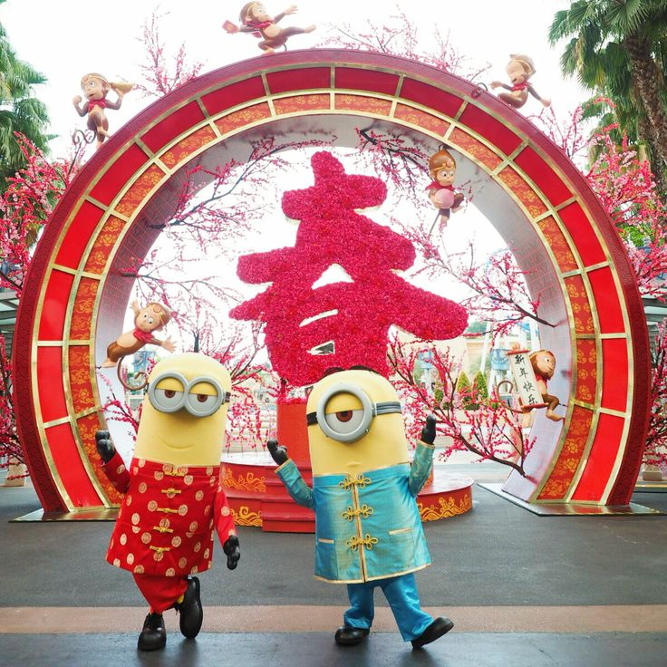 Don T The Minions Look Absolutely Cute In Their Chinese New Year
