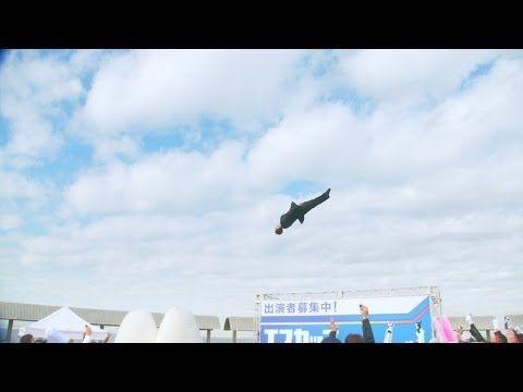 ▶ エスカップ 「がんばる人々 千葉」篇(90秒) 【エスエス製薬】 - YouTube