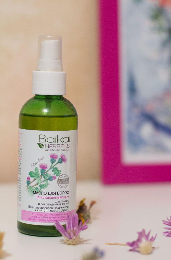 восстанавливающее масло для волос Baikal Herbals
